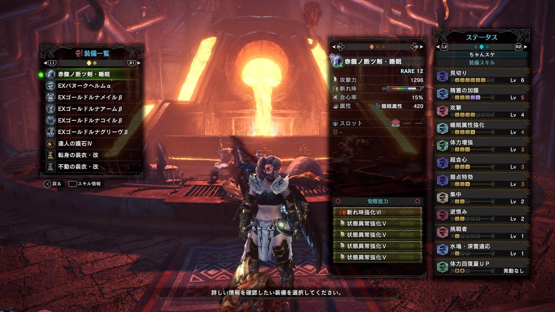 大剣 装備 アイスボーン 【アイスボーン】大剣の属性別最強武器